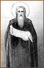 Преподобный Иоанн Лествичник. Лествица — Неизвестный автор