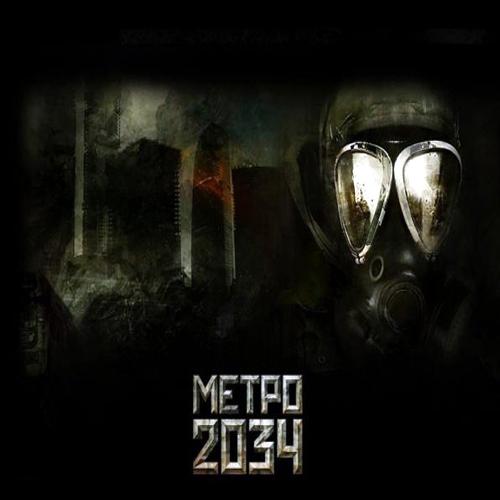 Метро 2034 — Глуховский Дмитрий