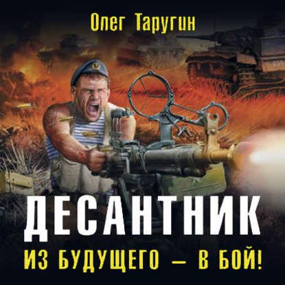 Без названия — Таругин Олег