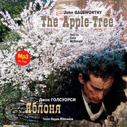 Яблоня — Голсуорси Джон