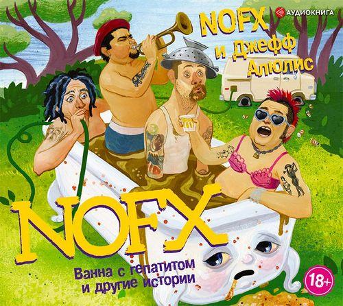 NOFX: ванна с гепатитом и другие истории — Алюлис Джефф
