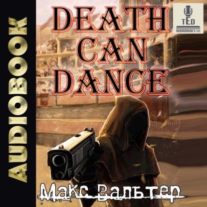 Безликий 1, Смерть может танцевать — Вальтер Макс