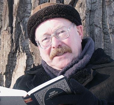 Вячеслав Герасимов