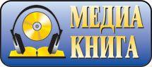 МедиаКнига