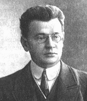 Аверченко Аркадий