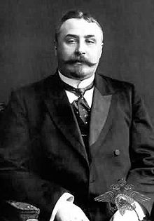 Аркадий Кошко