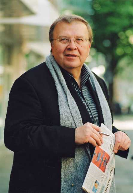 Вильгельм Генацино