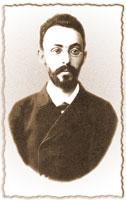Михаил Гершензон