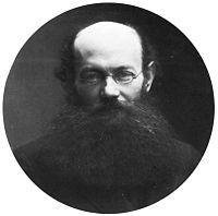 Пётр Кропоткин